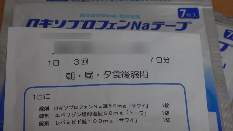 20170823 (2)