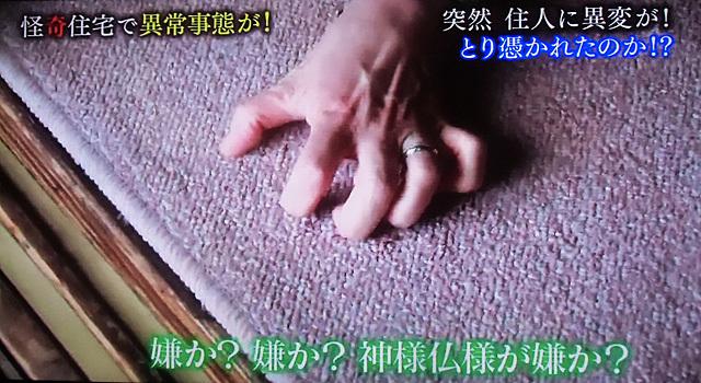 11-苦しむ依頼者