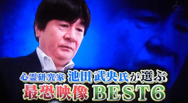 13-池田先生セレクト