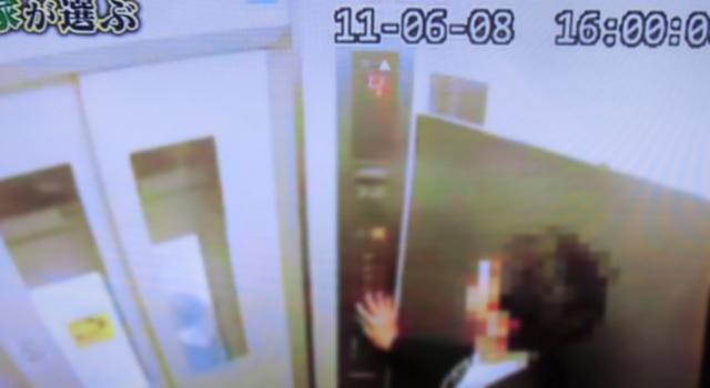 19-第一位エレベーター