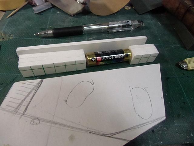 単三電池の収納計画