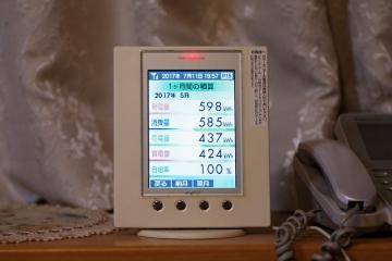 IMGP9960.jpg