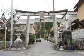 せ赤山禅寺