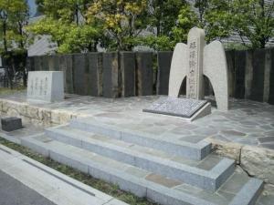 ふ福沢誕生の地