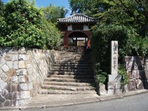 ば梅岩寺お (1)