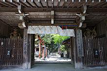 た太龍寺い (1)