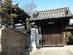ぼ菩提寺 (2)