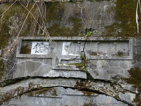 福住炭鉱(赤平市 (18)
