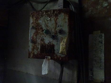 赤平炭鉱浴場00 (1)