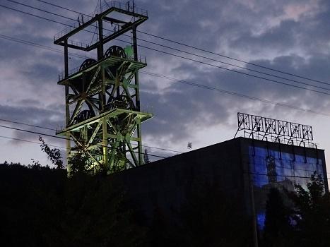 赤平炭鉱浴場灯り (7)