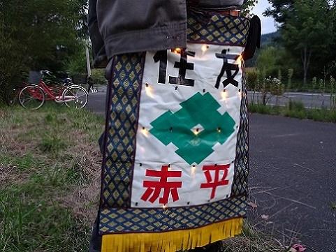 赤平炭鉱浴場灯り (5)
