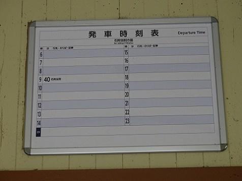 札沼線廃線跡DSC00745 (18)