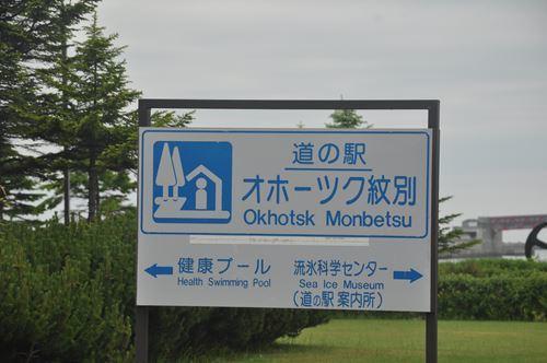 mitinoekimonbetu005_R.jpg