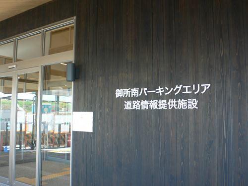 yagyutukigase002_R.jpg