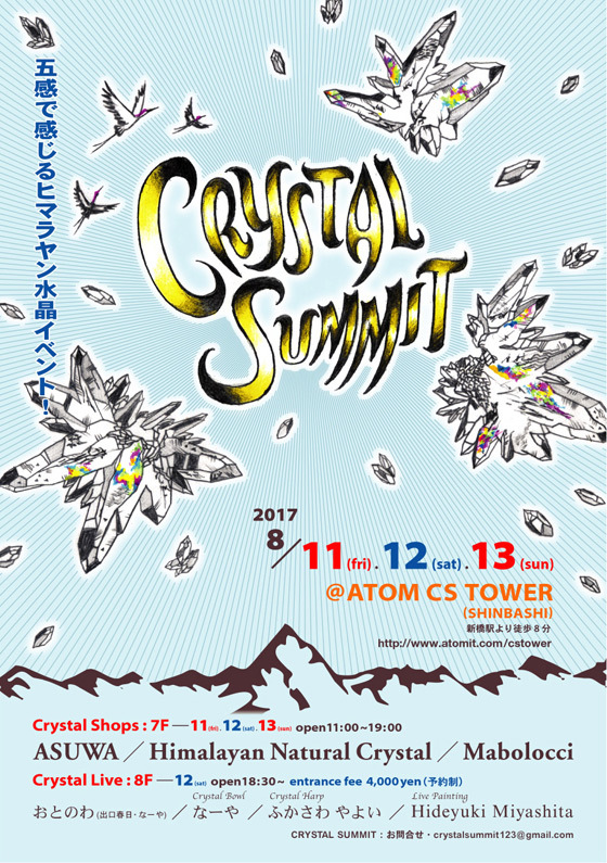 crystalsummit01.jpg
