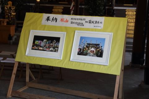 20170718fujishiro1.jpg