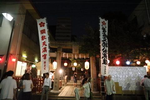 20170727tunashiki.jpg