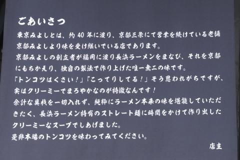 20170804hakatanagahama2.jpg