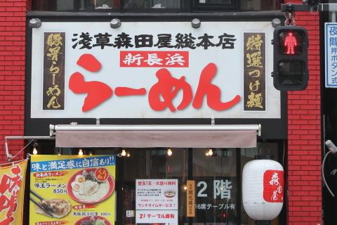 20170804shinnagahama.jpg