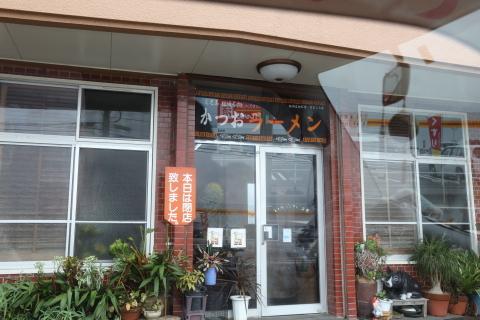 20170822ajihiro.jpg