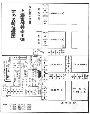 20170901ichi.jpg