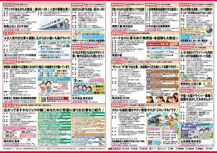 0713taka_naka700.jpg