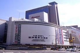0807Sogo_Kobe.jpg