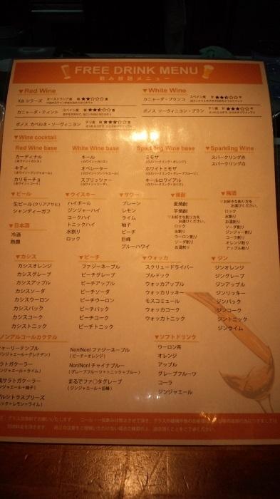 0920Gazoo4.jpg
