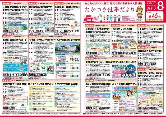 700-taka_naka (2)