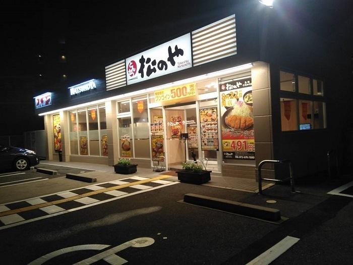 0824新店かつ5