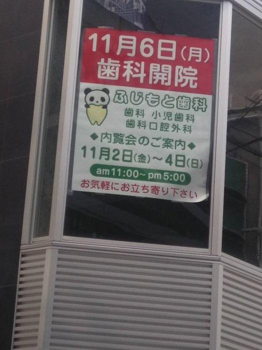 0911アルプラ前新店4