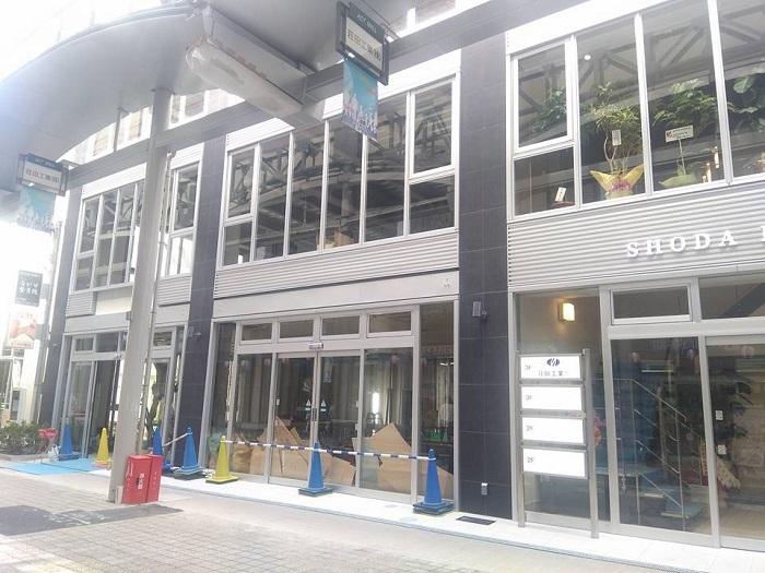 0911アルプラ前新店1