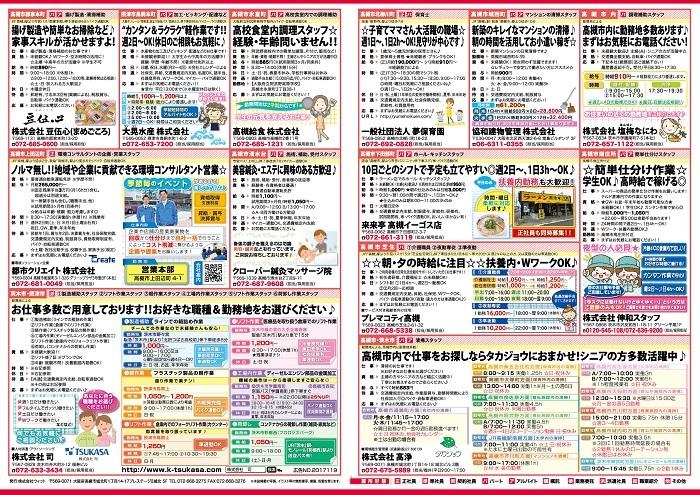 700_taka_naka.jpg