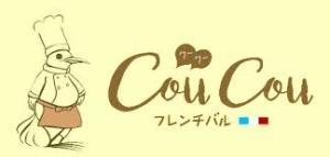 Cou_Cou3.jpg