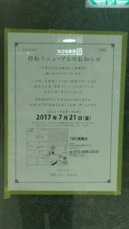 DCIM0178.jpg