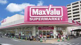 Maxvalu_M-Takatsuki1.jpg
