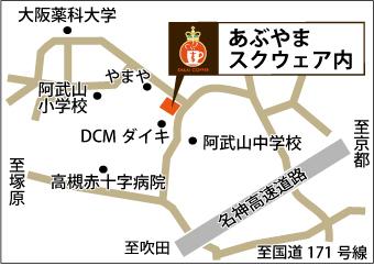 Sakai_Cafe3.jpg