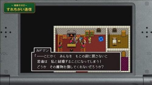 kakushibosu3daooikizi20170803003.jpg