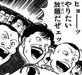 yaritaihoudainokizi20170714001.jpg