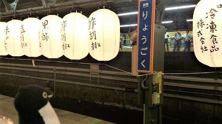 両国駅の餃子_170725_ペン6
