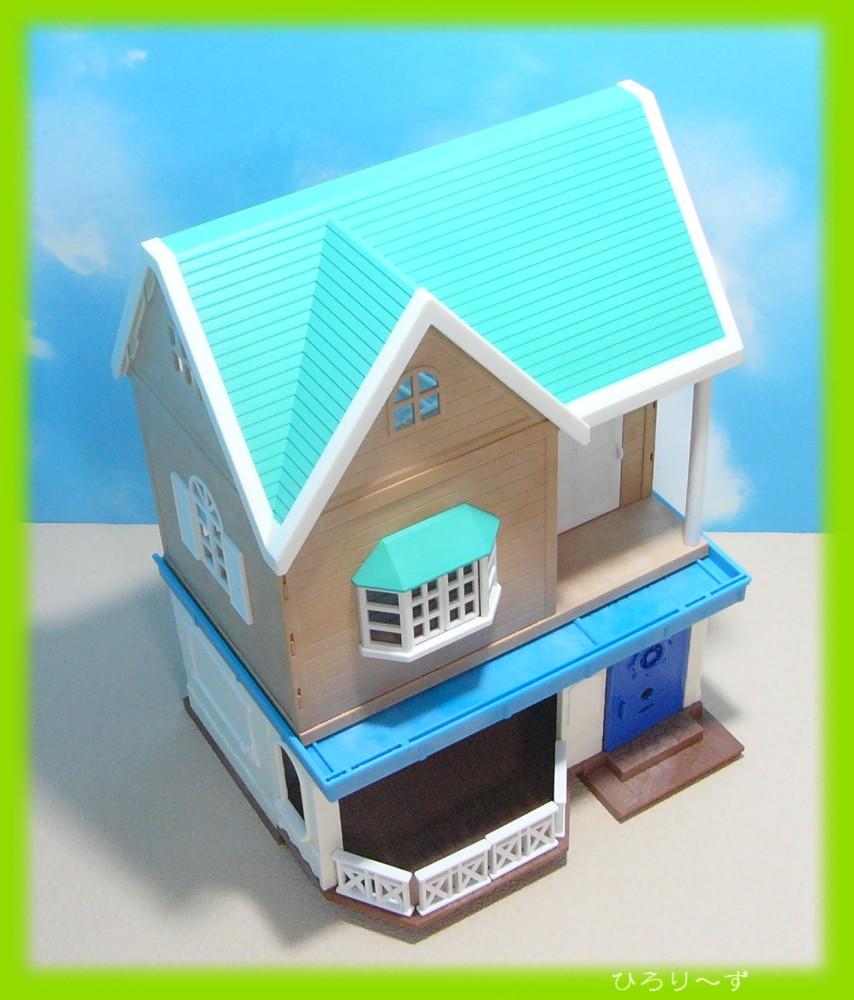 繋がる 海辺のレストラン 9-2