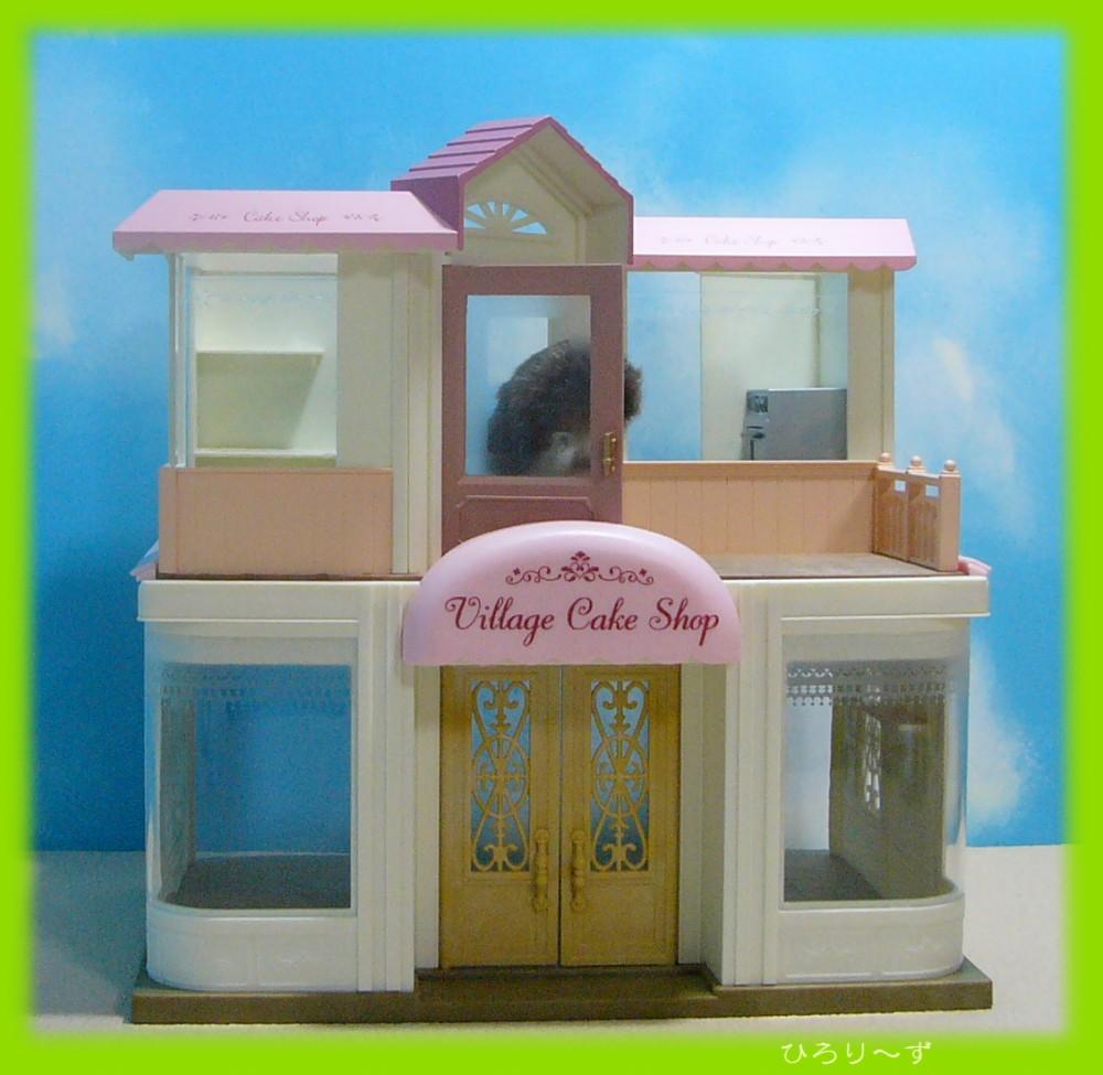 繋がる こだわりパティシエのケーキ屋さん 11