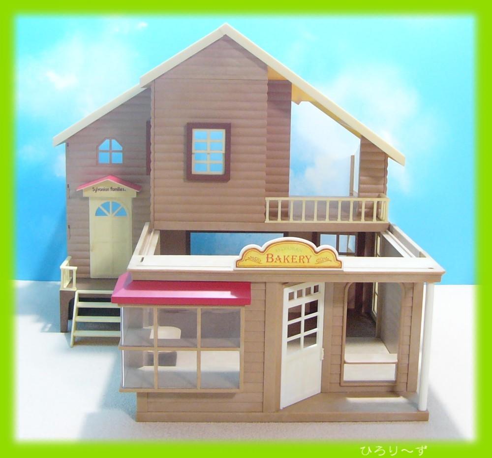 繋がる 赤い屋根の大きなお家 2