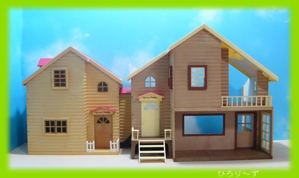 繋がる 赤い屋根の大きなお家 5