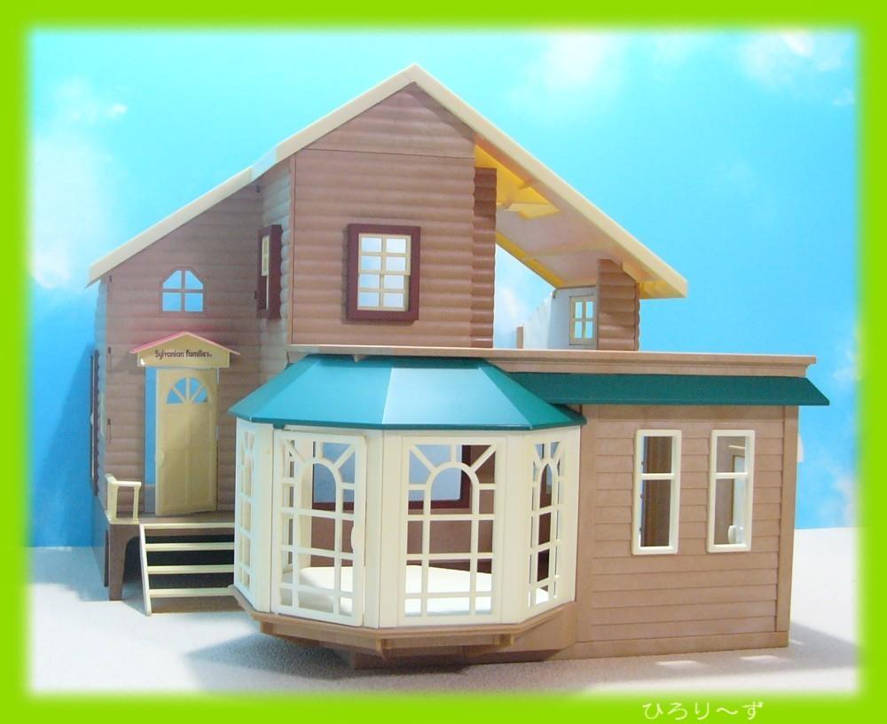 繋がる 赤い屋根の大きなお家 8