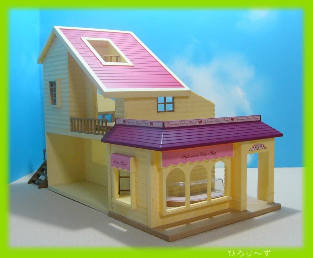 繋がる 赤い屋根の大きなお家 23