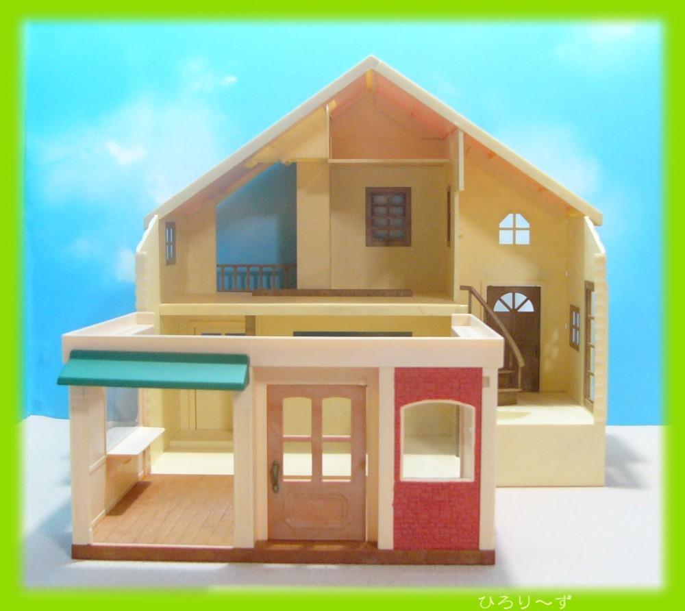 繋がる 赤い屋根の大きなお家 32