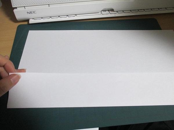1A4用紙 (2)