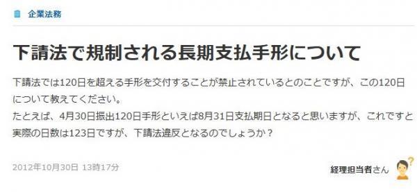 1_sitauke_convert_20170826104335.jpg