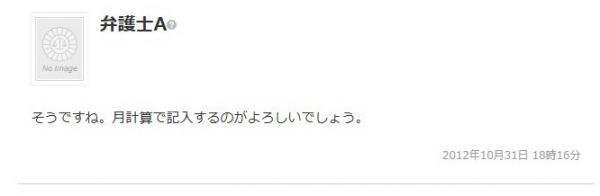 3_sitauke_convert_20170826104457.jpg